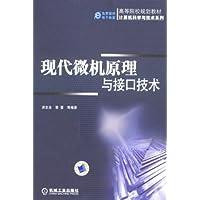 http://ec4.images-amazon.com/images/I/51-7FgsPWBL._AA200_.jpg