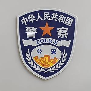日易 警察臂章防滑垫 (大号,20cm) - 汽车用品