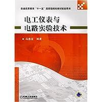 http://ec4.images-amazon.com/images/I/51-7Joct-7L._AA200_.jpg