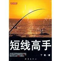 http://ec4.images-amazon.com/images/I/51-7krEdZ3L._AA200_.jpg
