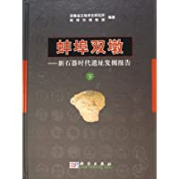 http://ec4.images-amazon.com/images/I/51-7qBCQZAL._AA200_.jpg