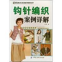 http://ec4.images-amazon.com/images/I/51-7zKID-NL._AA200_.jpg