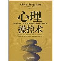 http://ec4.images-amazon.com/images/I/51-8pP5qTkL._AA200_.jpg