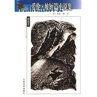 http://ec4.images-amazon.com/images/I/51-8pn-MK8L._AA200_.jpg