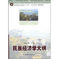 http://ec4.images-amazon.com/images/I/51-A0d1wRhL._AA200_.jpg