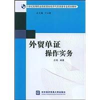 http://ec4.images-amazon.com/images/I/51-A1vdIo5L._AA200_.jpg