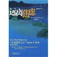 http://ec4.images-amazon.com/images/I/51-ABeyfxTL._AA200_.jpg
