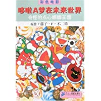 http://ec4.images-amazon.com/images/I/51-AGcysfyL._AA200_.jpg