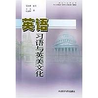 http://ec4.images-amazon.com/images/I/51-AXqvt-zL._AA200_.jpg