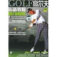 http://ec4.images-amazon.com/images/I/51-Brff3GqL._AA200_.jpg