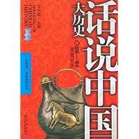 http://ec4.images-amazon.com/images/I/51-BzFqWRpL._AA200_.jpg