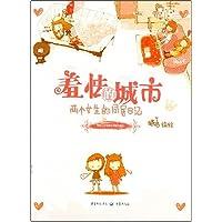 http://ec4.images-amazon.com/images/I/51-C1FUX1aL._AA200_.jpg