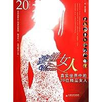 http://ec4.images-amazon.com/images/I/51-C3OAeUCL._AA200_.jpg