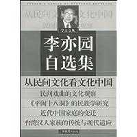 http://ec4.images-amazon.com/images/I/51-CS7OvbwL._AA200_.jpg