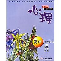 http://ec4.images-amazon.com/images/I/51-CmHDnnvL._AA200_.jpg