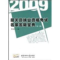 http://ec4.images-amazon.com/images/I/51-D3r-8FUL._AA200_.jpg