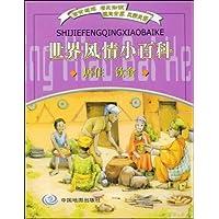 http://ec4.images-amazon.com/images/I/51-D5TUBVIL._AA200_.jpg