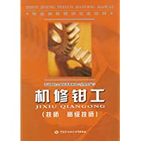 http://ec4.images-amazon.com/images/I/51-D9y3aK%2BL._AA200_.jpg