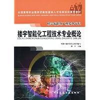 http://ec4.images-amazon.com/images/I/51-EJaCnhGL._AA200_.jpg