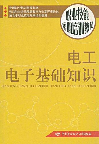 """万和城平台登陆阿里发布2018中国人读书报告""""80后""""""""90后""""为阅读主力"""