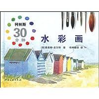 http://ec4.images-amazon.com/images/I/51-EWJH80AL._AA200_.jpg