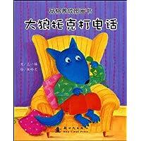 http://ec4.images-amazon.com/images/I/51-EWOtTLOL._AA200_.jpg