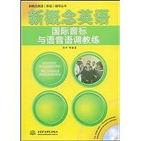 http://ec4.images-amazon.com/images/I/51-EoIgBRJL._AA200_.jpg
