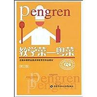 http://ec4.images-amazon.com/images/I/51-Fs%2BzkewL._AA200_.jpg