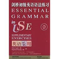 http://ec4.images-amazon.com/images/I/51-GtgMA08L._AA200_.jpg