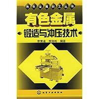 http://ec4.images-amazon.com/images/I/51-H7HbppxL._AA200_.jpg