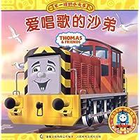 http://ec4.images-amazon.com/images/I/51-HV9XKbFL._AA200_.jpg