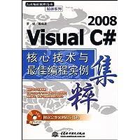 http://ec4.images-amazon.com/images/I/51-I3Vo5b1L._AA200_.jpg