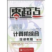 http://ec4.images-amazon.com/images/I/51-INfsLPUL._AA200_.jpg