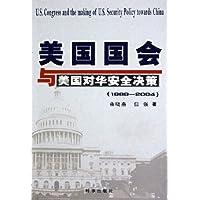 http://ec4.images-amazon.com/images/I/51-IamoT0zL._AA200_.jpg