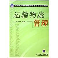 http://ec4.images-amazon.com/images/I/51-IiVzS%2BiL._AA200_.jpg