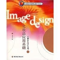 http://ec4.images-amazon.com/images/I/51-Iw4mwwbL._AA200_.jpg