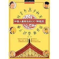 http://ec4.images-amazon.com/images/I/51-J4Mw-WZL._AA200_.jpg