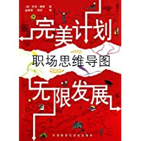 http://ec4.images-amazon.com/images/I/51-JRNIZ2aL._AA200_.jpg