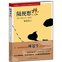 http://ec4.images-amazon.com/images/I/51-KI5UIx3L._AA200_.jpg