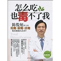 http://ec4.images-amazon.com/images/I/51-LElavxmL._AA200_.jpg