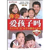 http://ec4.images-amazon.com/images/I/51-LXZ9QrwL._AA200_.jpg