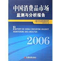 http://ec4.images-amazon.com/images/I/51-LxXB0eRL._AA200_.jpg