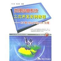 http://ec4.images-amazon.com/images/I/51-M0dx%2B5hL._AA200_.jpg