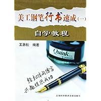 http://ec4.images-amazon.com/images/I/51-MbeKzqgL._AA200_.jpg