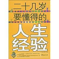 http://ec4.images-amazon.com/images/I/51-N-kXvzPL._AA200_.jpg