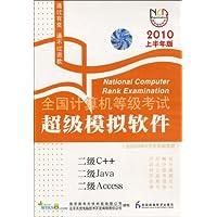 http://ec4.images-amazon.com/images/I/51-NF7Pef4L._AA200_.jpg