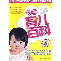 http://ec4.images-amazon.com/images/I/51-NSidNP%2BL._AA200_.jpg