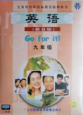 人教版新目标英语九年级全一册课本录音 全部 课文单词 mp3格式图片