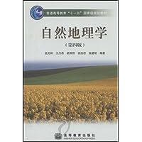 http://ec4.images-amazon.com/images/I/51-Od%2B3v3-L._AA200_.jpg