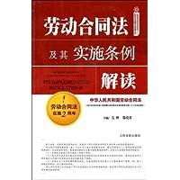http://ec4.images-amazon.com/images/I/51-OwWaeXBL._AA200_.jpg